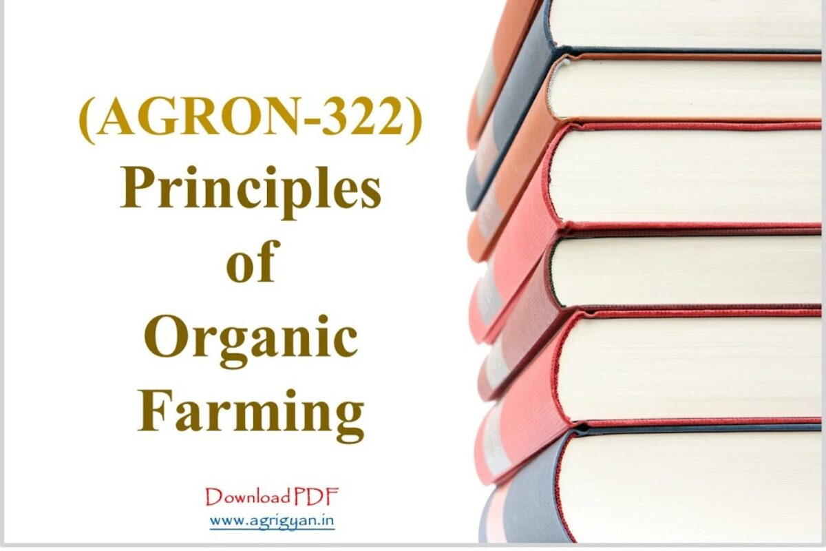 Principles of Organic Farming Hindi PDF