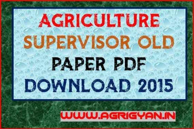 Agriculture Supervisor Old Paper Pdf Download 2015
