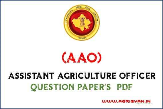 RPSC  AAO (Assistant Agriculture  Officer) Old Question Paper's PDF