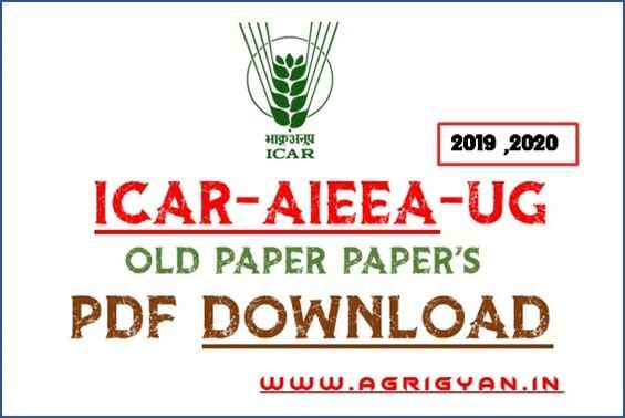 ICAR UG  Previous Year Question Paper's Pdf